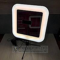 Селфи кольцо лампа 26 см на триноге с держателем для телефона d35 LED подсветкой профессиональная светодиод