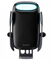 Автодержатель с беспроводным зарядным устройством Baseus Aurora Electric Holder Wireless Charging Black