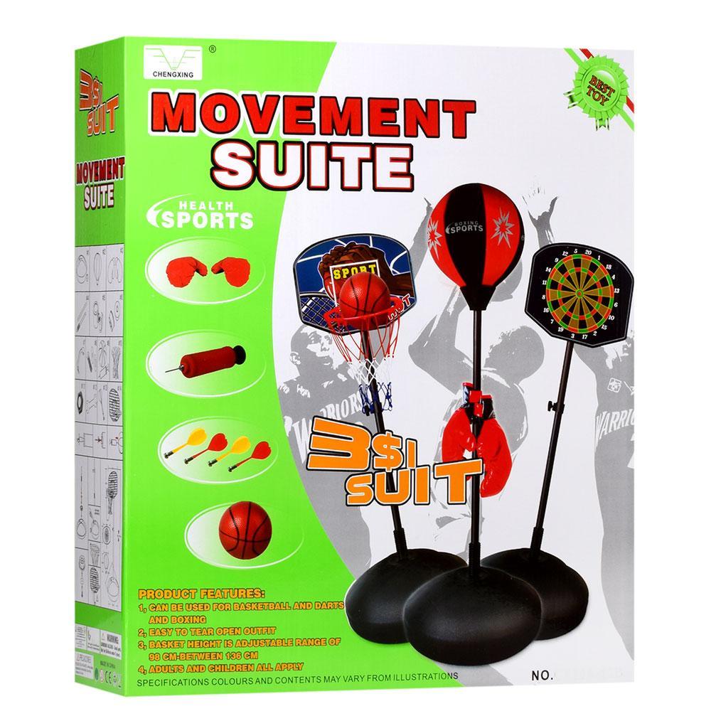 Ігровий набір 3в1 баскетбол, дартс, бокс ChengXing MR 0091 на стійці, м'яч, рукавички, насос