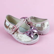 Детские текстильные туфли тапочки розовый велюр Ева тм Waldi размер 21,22,24,25,26,27