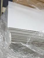 Картон макулатурний крейдований формат А1+ (64смХ90см) 250 г/м2