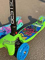 Детский самокат макси Best Scooter MAXI PRINT со складной ручкой и фанариком, фото 3