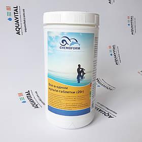 Все–в–одном мульти–таблетки Chemoform (20 гр), 1 кг