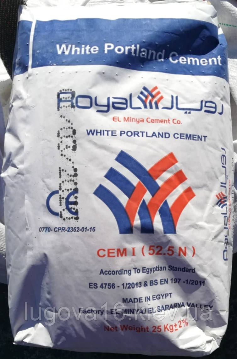 Белый цемент Royal El Minya Cement CEM I 52,2 N, мешок 25кг (слинг-бег (56 шт) - 1400кг)