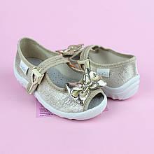 Детские текстильные туфли тапочки золотой велюр Ева тм Waldi размер 23,27