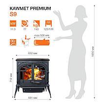 Печь камин чугунная KAWMET Premium S9 (11,3 kW), фото 2