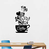 """Наклейка на стену в кофейню """"Чашка кофе на кухню"""" 30см*50см  наклейки на кухню"""