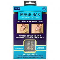Застежки для сережек Magic Bax Earring Lifters, фото 1