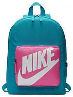 Рюкзак детский Nike Classic Kids' Backpack бирюзовый BA5928-367