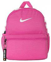 Рюкзак детский Nike Youth Brlsa Jdi Mini Backpack Misk розовый BA5559-611