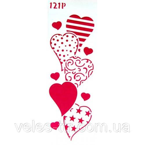 Трафарет універсальний 11х33 Романтика