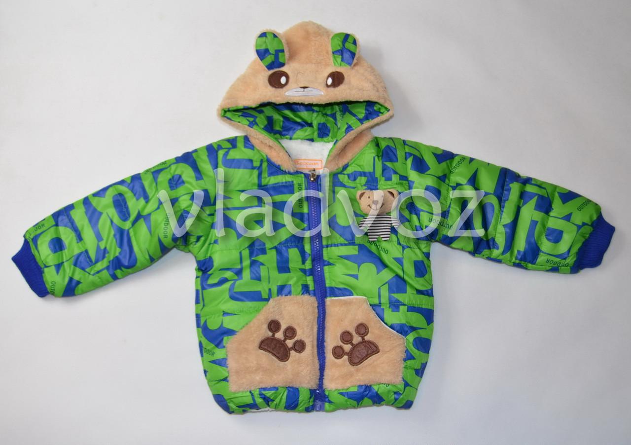 Куртка демисезонная для мальчика мишка зелёный 2-3 года L