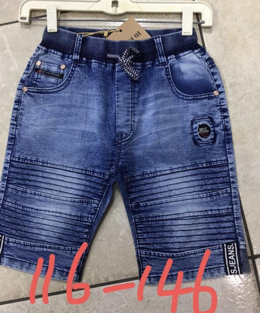 Джинсові шорти для хлопчиків KE YI QI, Артикул: M463 [116]