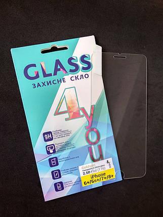 Защитное стекло iPhone 6+ /6s+/7+/8+ 2.5D (0.3mm) Goldspin Transparent , фото 2