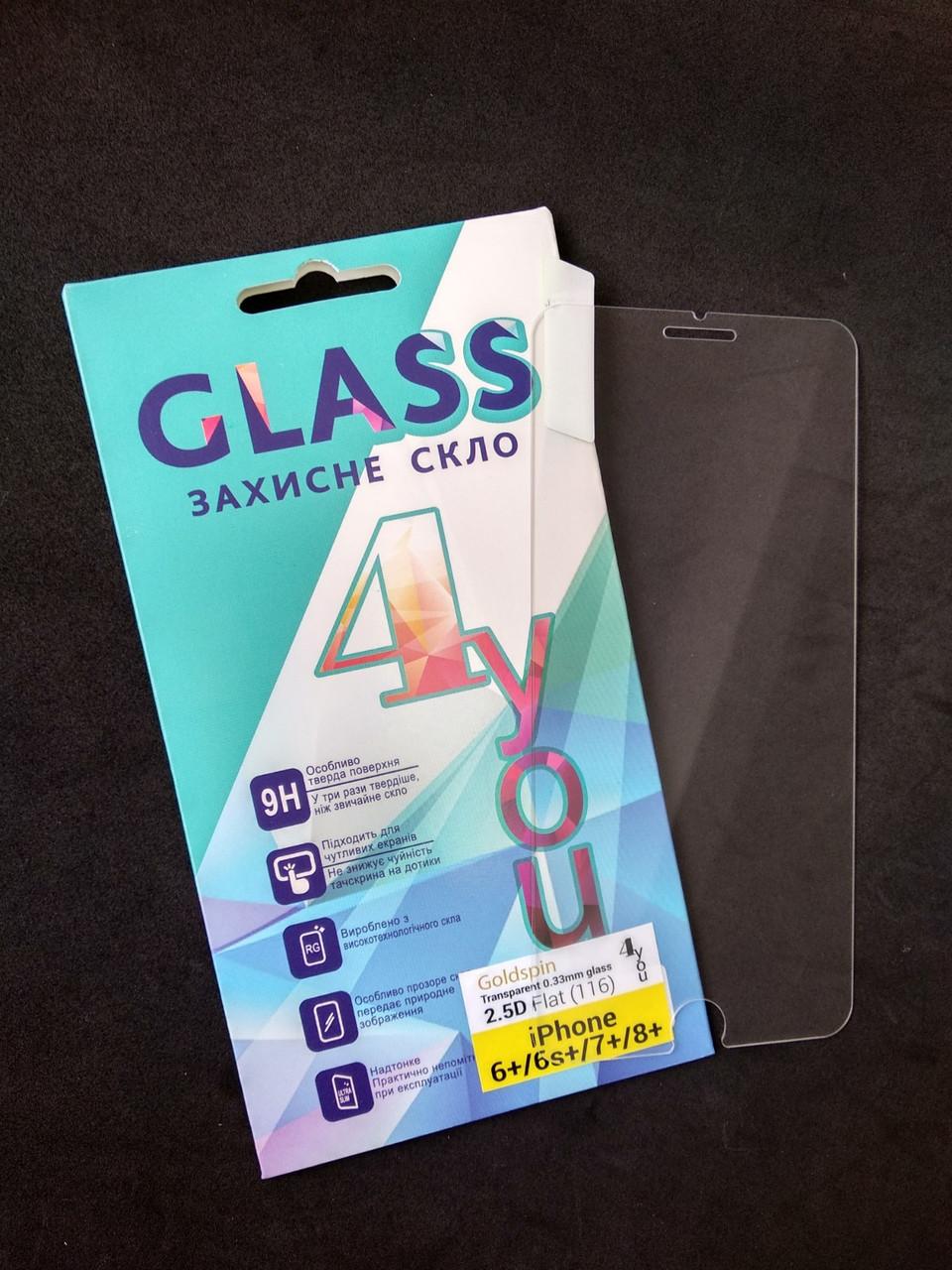 Защитное стекло iPhone 6+ /6s+/7+/8+ 2.5D (0.3mm) Goldspin Transparent