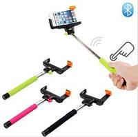 Держатель выдвижной для Selfi Monopod Z07-5 green (Bluetooth)