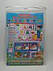 Світогляд 5344 Комплекс дидактичних ігор Чарівниця зима Дидактичні ігри (15211006У)