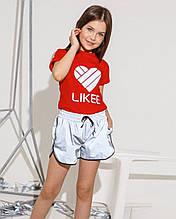 Детский светится костюм для девочки Likee 134, Красный