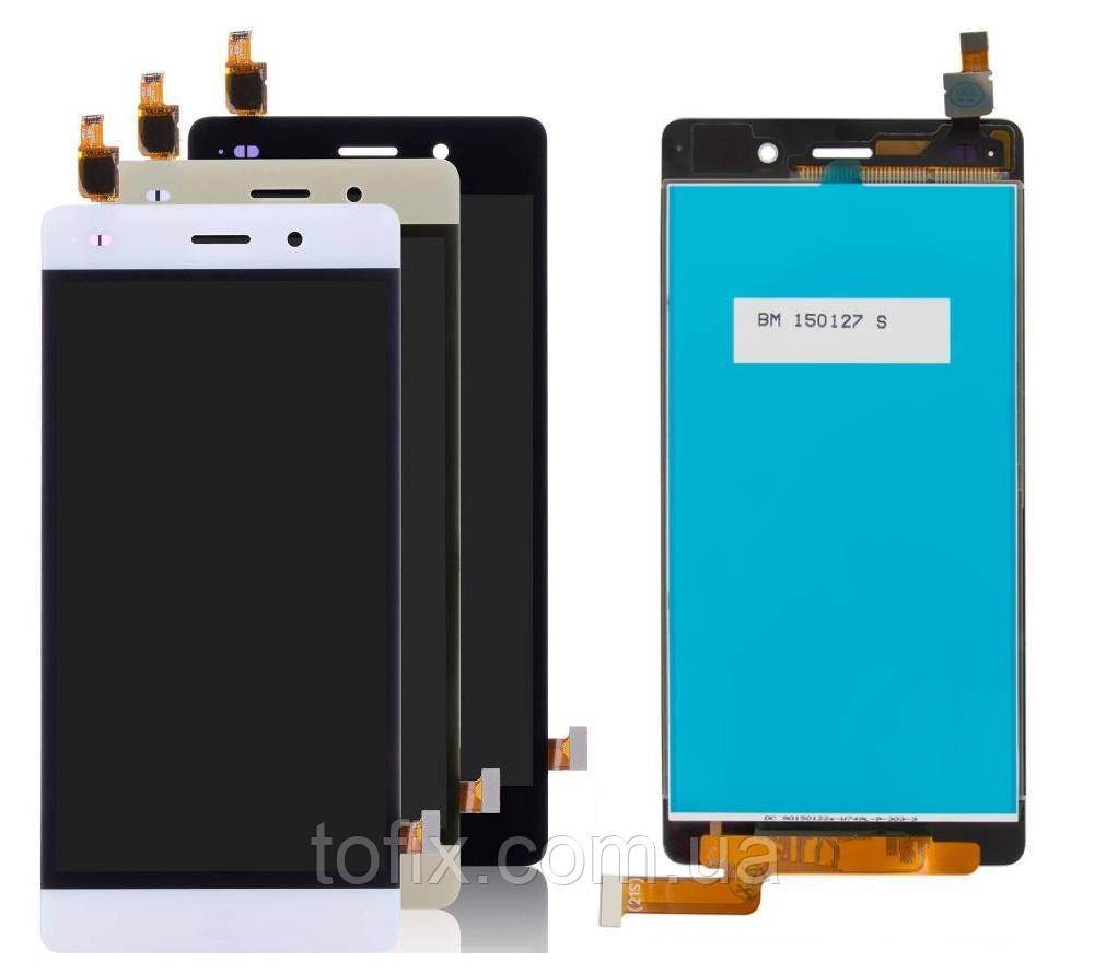 Дисплей для Huawei P8 Lite (ALE-L21), модуль в сборе (экран и сенсор)