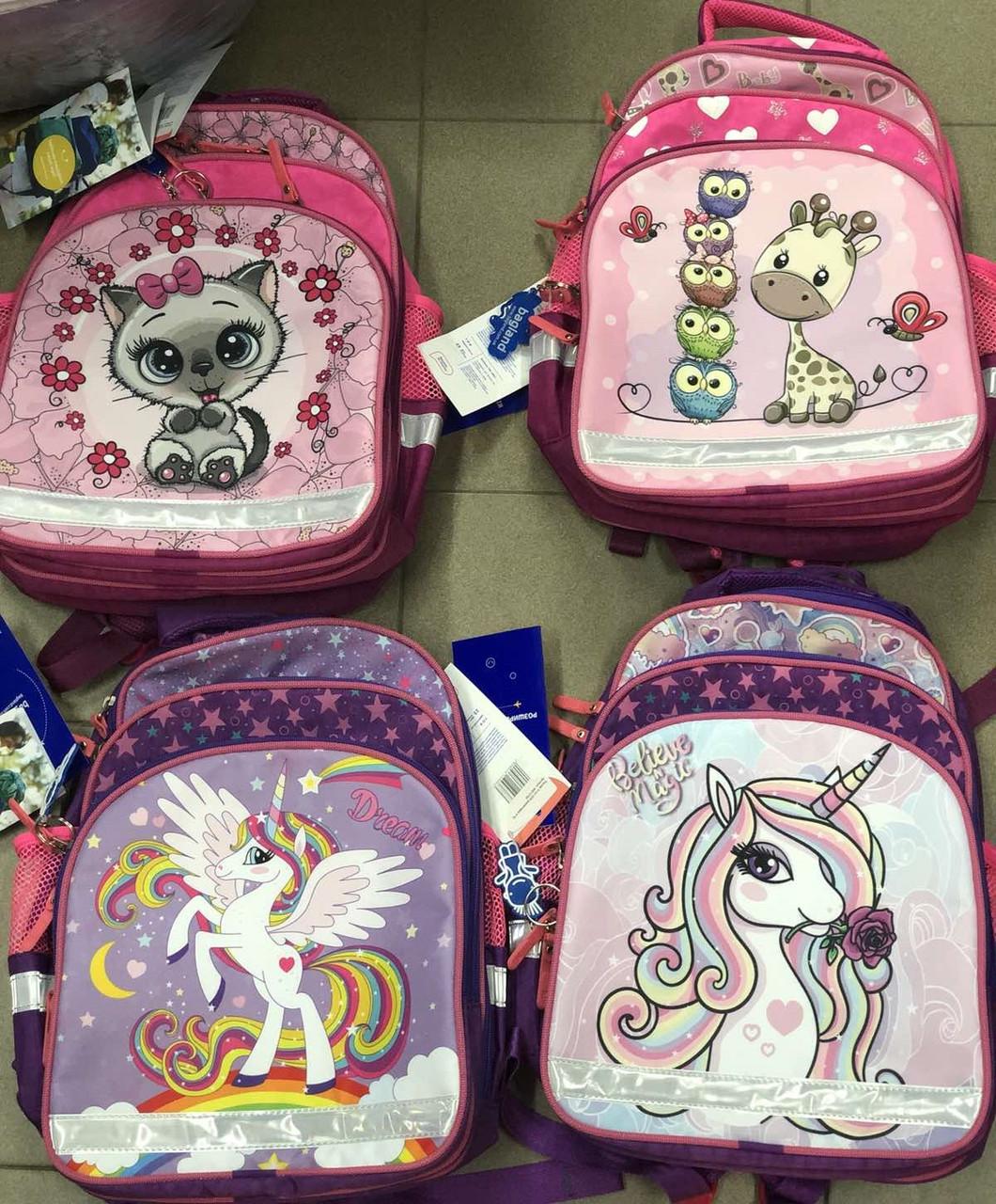 """Школьный рюкзак ортопедический """"BAGLAND"""" ранец для 1-4 класса."""