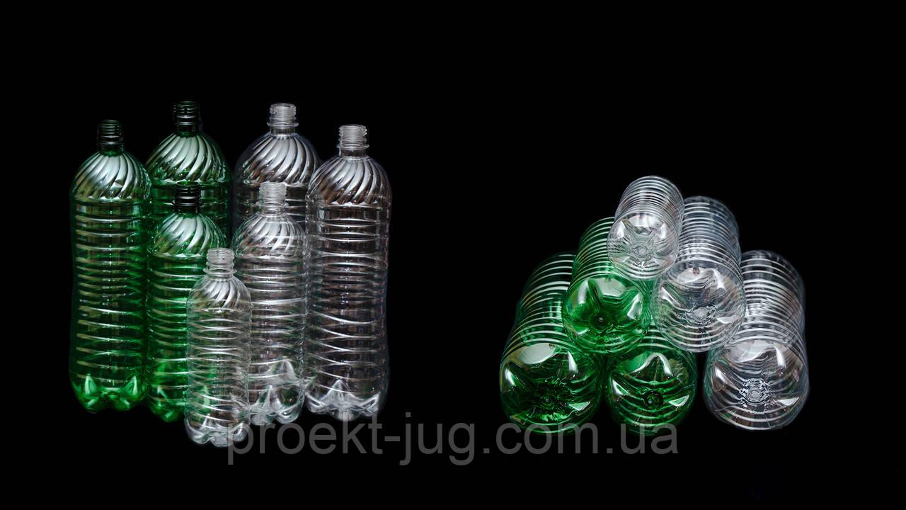 Бутылка ПЭТ (пластик пищевой)  1,5  л ПРОЗРАЧНАЯ для розлива пива, кваса, лимонада