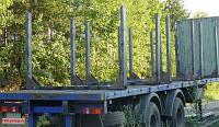 Вантажніперевезення відкритим напівпричепом з опорами