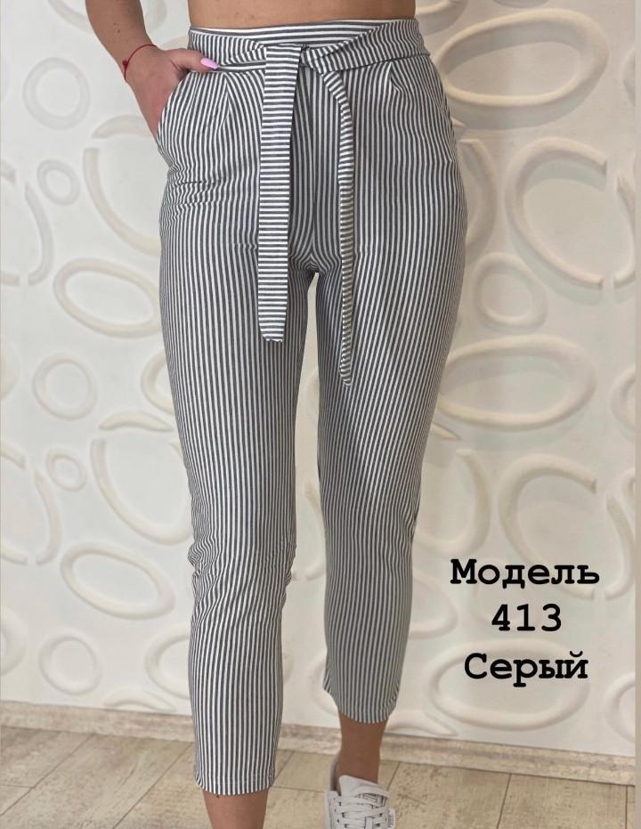 Женские брюки, двунить, р-р С; М; Л; ХЛ; ХХЛ (серый)
