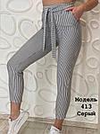 Женские брюки, двунить, р-р С; М; Л; ХЛ; ХХЛ (серый), фото 2
