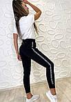 Женские брюки, креп - дайвинг, р-р С-М; М-Л (чёрный), фото 2