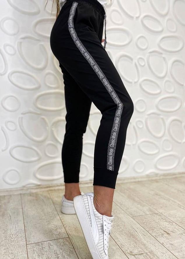 Женские брюки, креп - дайвинг, р-р С-М; М-Л (чёрный)