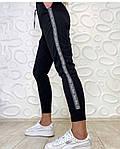Женские брюки, креп - дайвинг, р-р С-М; М-Л (чёрный), фото 3