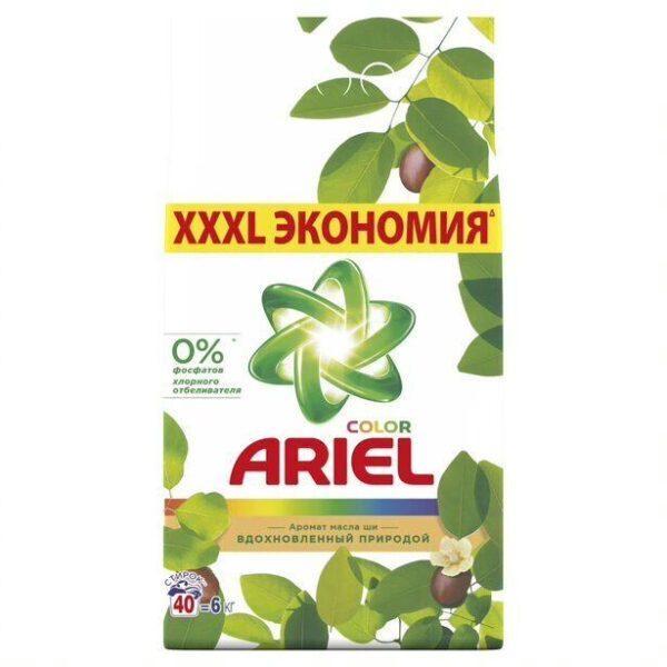 Стиральный порошок автомат ARIEL Color Аромат масла ши Вдохновленный природой, 6 кг