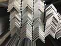 Уголок алюминиевый 20х20х1,5 анодированный серебро, фото 3