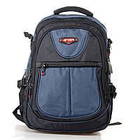 Рюкзак синий с черным тканевый городской школьный спортивный с USB 30x45x20 см Power in Eavas 326