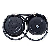 Стерео Bluetooth-гарнитура Ever-E T909S. Мощный звук, супер цена!