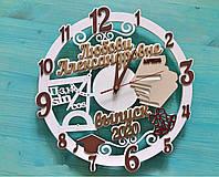 """Настенные часы """"Подарок учителю""""  из дерева"""
