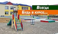 Стоимость строительства нового детского сада под Одессой пытались завысить в 4 раза