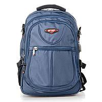 Cиний тканевый рюкзак городской школьный спортивный с USB коннектором 30x45x20 см  Power in Eavas 326