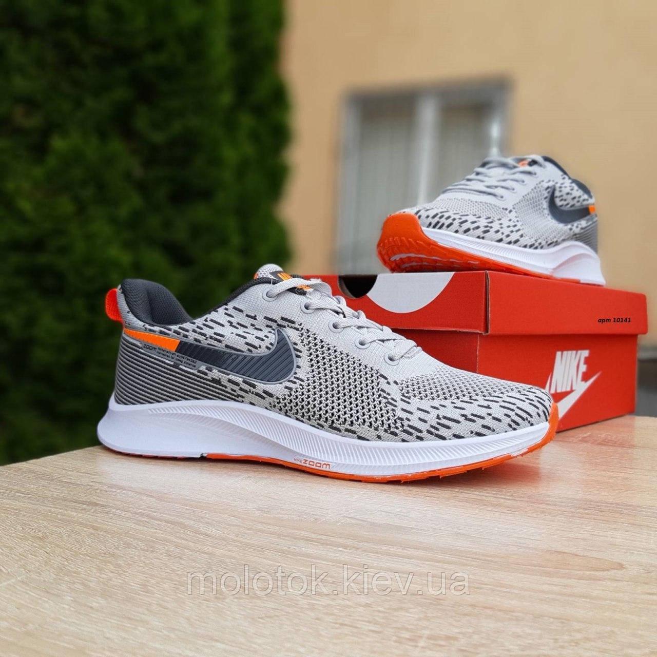 Чоловічі кросівки в стилі Nike Zoom AIR сірі з помаранчевим