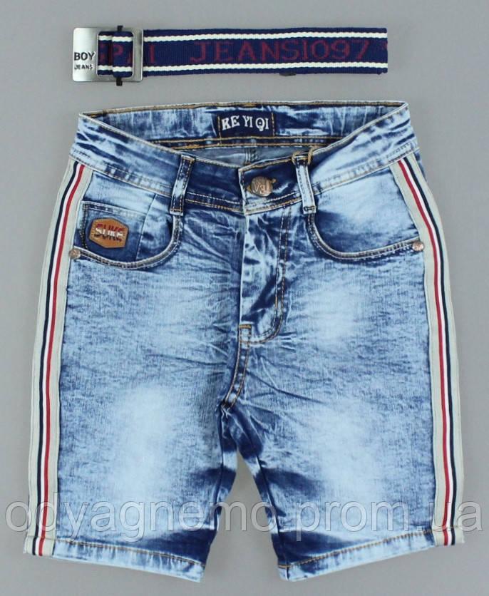 Джинсовые шорты для мальчиков KE YI QI, 134-164 рр. Артикул: M455