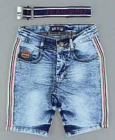 Джинсовые шорты для мальчиков KE YI QI, 134-164 рр. Артикул: M455, фото 1