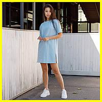 Женское голубое Платье-футболка бренд ТУР модель Сарина (Sarina) размер  XS, S, M, L