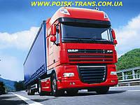 ООО Поиск - Доставка грузов из Польши в Украину