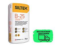 """Универсальная смесь """"Сухой бетон"""" SILTEK B 25 , 25 кг, фото 1"""