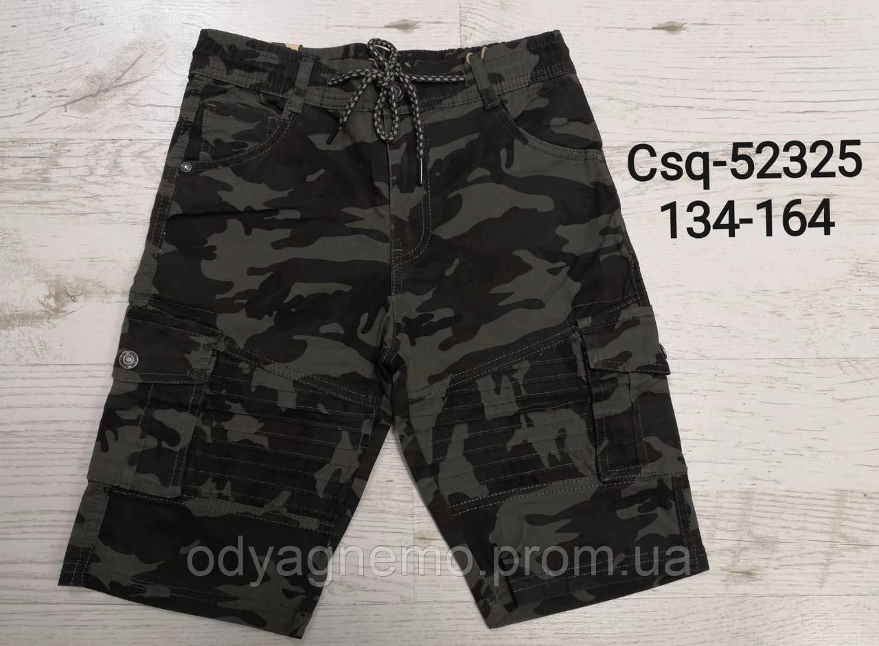Котоновые шорты для мальчиков Seagull, 134-164 pp. Артикул: CSQ52325