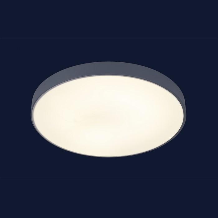 Светильник LED 752L36 GRAY