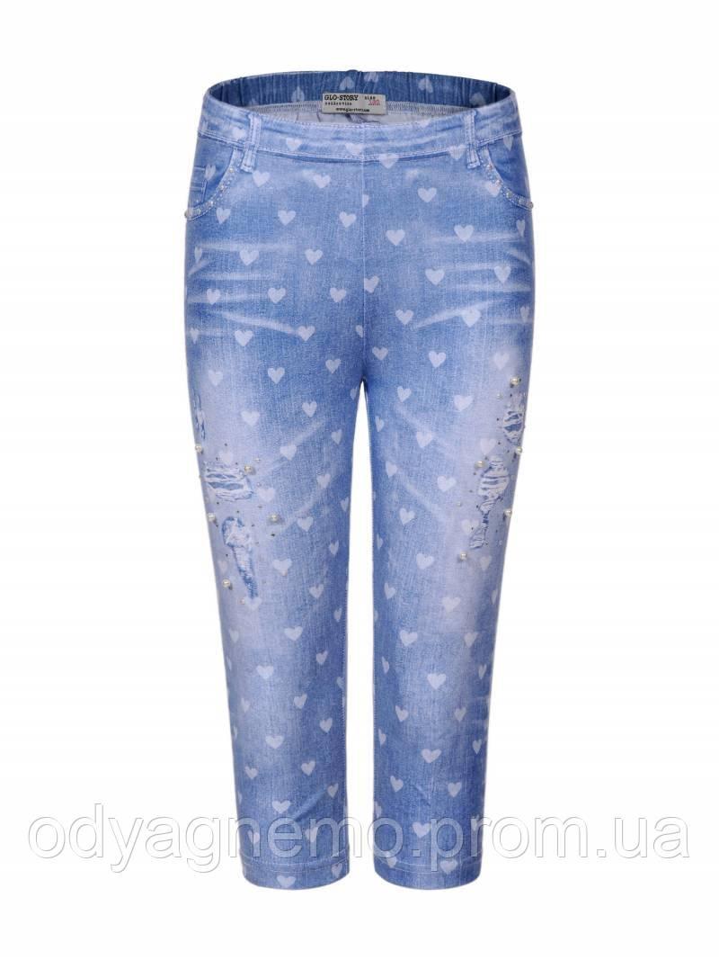 Лосины c имитацией джинсы для девочек Glo-Story, 110-160 pp. Артикул: GDK8219