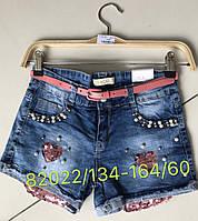 Джинсовые шорты для девочек Seagull, 134-164 рр. Артикул: CSQ82022