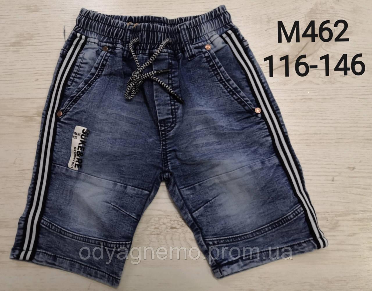 Джинсовые шорты для мальчиков KE YI QI, 116-146 рр. Артикул: M462