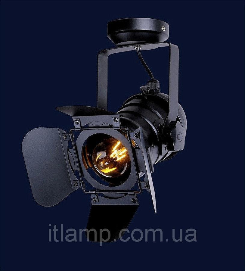 Универсальный светильник прожектор 75220_черный